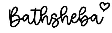 About the baby nameBathsheba, at Click Baby Names.com