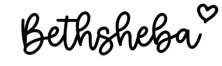About the baby nameBethsheba, at Click Baby Names.com