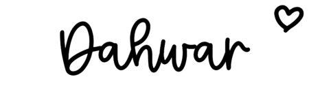 About the baby nameDahwar, at Click Baby Names.com