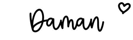 About the baby nameDaman, at Click Baby Names.com