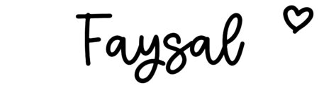 About the baby nameFaysal, at Click Baby Names.com