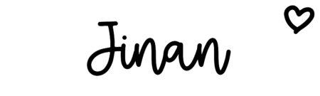 About the baby nameJinan, at Click Baby Names.com