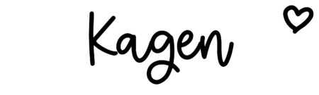 About the baby nameKagen, at Click Baby Names.com