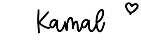 About the baby nameKamal, at Click Baby Names.com