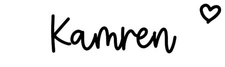 About the baby nameKamren, at Click Baby Names.com