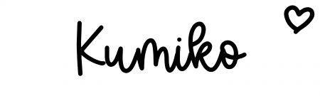 About the baby nameKumiko, at Click Baby Names.com