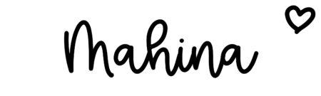 About the baby nameMahina, at Click Baby Names.com