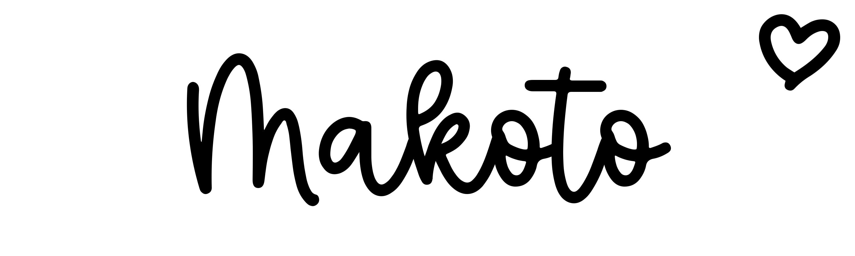 About the baby nameMakoto, at Click Baby Names.com