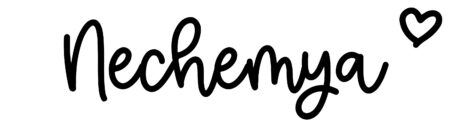 About the baby nameNechemya, at Click Baby Names.com