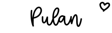 About the baby namePulan, at Click Baby Names.com