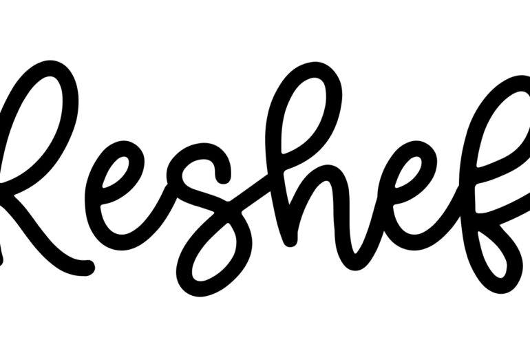 About the baby nameReshef, at Click Baby Names.com