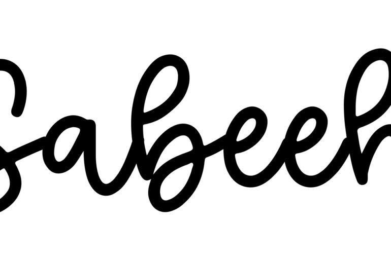 About the baby nameSabeeh, at Click Baby Names.com