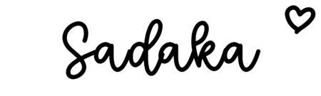About the baby nameSadaka, at Click Baby Names.com