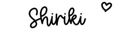 About the baby nameShiriki, at Click Baby Names.com