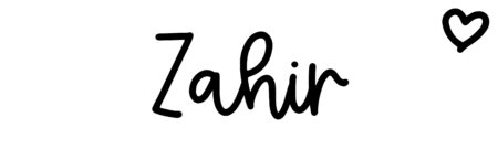 About the baby name Zahir, at Click Baby Names.com